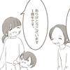 今の子超絶進化説【3コマ漫画+おまけ】