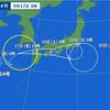 台風14号の上陸を防ぐ!