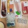 おうちでお寿司▶︎俵おにぎりのかたぬきで握ってみた