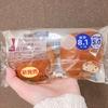 ローソン新商品!ブランのラムレーズンパン2個入〜乳酸菌入〜
