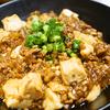 辛くないけどピリッと旨い!食べるラー油で作る簡単で絶品な麻婆豆腐の作り方