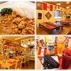 【オススメ5店】沖縄市・うるま・西原・北中城(沖縄)にある家庭料理が人気のお店