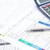 【会計士論文式試験】租税法の重要性