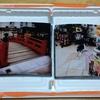 9円でInstagramの写真を、ましかくプリントしてくれる「ネットプリントジャパン」使ってみました