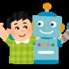 ロボットアドバイザーのウエルスナビとTHEOに申し込んでみた。