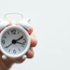 【マスタ先生の独り言】Extended FormsでGoogle Formに制限時間をつけて小テストを作る!