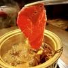 【六本木】芸能人も通う!コスパ抜群の焼肉屋~シャトーブリアンのしゃぶしゃぶが悶絶~|金肉