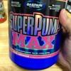 筋トレ前に飲むプレワークアウトサプリメント「スーパーパンプマックス」は美味しくて元気出て嬉しいパンプ効果があるぞ!