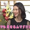【見逃し動画】志村友達 第22回 放送日(2020/9/22) おすすめコントまとめ 橋本マナミが志村けんに「ホントにやるの?」と思ったことは?