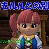 【ドラクエビルダーズ2】初見プレイ#3「女王の島(予定)」