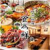 【オススメ5店】原宿・青山・表参道(東京)にある四川料理が人気のお店
