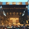 vol.25 JAPAN JAM 2017 ③(スピッツレポ)