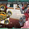 捷号決戦!邀撃、レイテ沖海戦(後篇) E-2甲