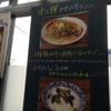 福座さんでカキ味噌ラーメン (^。^)