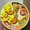 東洋水産 マルちゃん クリーム色のもちカレーうどん 食べてみました