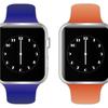 Apple Watch Series 6 即注文