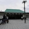 【日記】大阪城の近くを散歩してきた日記。2015年10月11日