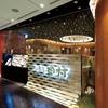 【オススメ5店】札幌(札幌駅・大通)(北海道)にある割烹が人気のお店