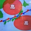 記録的な大雨の原因は勢力の弱かった台風7号と南北でブロックしていた高気圧のせいだった!?西日本・東日本では災害レベルの大雨に!