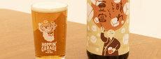 サッポロビールと一緒に大豆を使った豆腐にあうビールを作った話