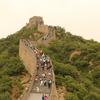 【2018年最新】北京市内から万里の長城(八達嶺長城)への行き方まとめ。八達嶺へは877路直行バスが超便利!