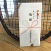 医師会のテニス大会で優勝しました