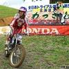 和寒町で全日本トライアル選手権