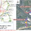NEXCO中日本 E1 東名高速道路 豊田上郷スマートインターチェンジが開通