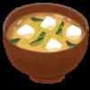 ★★★さぶっ…味噌汁飲もっ★★★