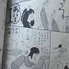 【サマソニ大阪】夏フェス初参加にて、さっそく夏フェスの洗礼を受ける【1日目】