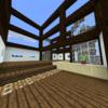 「マイクラPE」海辺のレストランを作る(1)