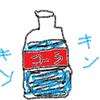 【感想】アイスコールド・コカ・コーラ&スプライト飲んでみた!