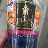 明星食品 サイアムヘリテイジ トムヤムクンヌードル 食べてみました