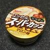 明治エッセルスーパーカップ「マロン味」発売!栗のつぶつぶ食感が面白い秋アイス!!