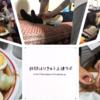 『訪問はりきゅう上達ラボ オフィシャルブログ』(訪問はりきゅう上達ラボ) #ジャーナリズムアワード 出展作品23