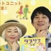 絵本ナビスペシャルインタビュー!!!