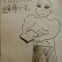 ☆ガリ勉NAOTOのゆるふわブログ☆