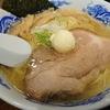 【食】片瀬江ノ島駅近く、貝だし地鶏中華そば『あん藤』【完全禁煙】