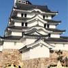 尼崎城に行ってきました🏯