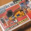 TF玩具ゴッドマスター「C-306 ロードキング」を購入した。