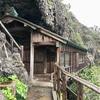 伊豆半島ミラクルツアー 6 石室神社