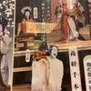 松竹座の千秋楽