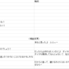 7話における果南ちゃんの存在【追記・修正】