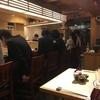 銀座で寿司。日本酒飲み放題でジャスト1万円。七丁目「GINZA SEVEN」