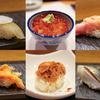 新小岩で人気のすし処「二代目太郎」で久しぶりの寿司と日本酒を味わう