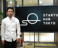 東京の開業率を10%に上げる! Startup Hub Tokyoにたったの4か月で1万人も集まった理由を聞いてみた
