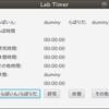JavaFXで時間管理タイマーを作る [見た目編]
