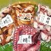 【ノンストップ】4/28 福島の絶品お取り寄せおつまみ『香の蔵 絶品味噌漬け6種』『味付けタコ』『ピーナッツ』の詳細・お取り寄せ情報