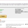 Amazonの注文メールと思わせる迷惑な詐欺メールの実例紹介!判別方法・注意点まとめ