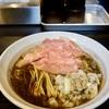 弘明寺丿貫で、ダブルニボプレッソと燻香牡蠣の和え玉@弘明寺